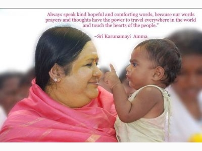 Amma Sri Karunamayi - Embodiment of Compassion: Showering Unconditional Love Across the Globe