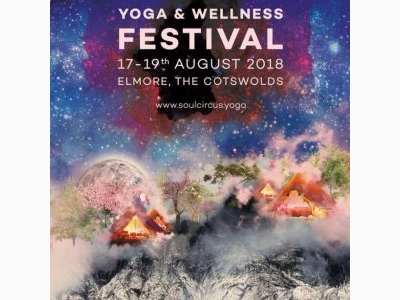 YOGA & WELLNESS FESTIVAL | August 16-18, 2019 |